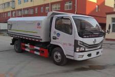程力威牌CLW5071ZXLD6型厢式垃圾车
