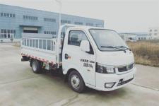 炎帝牌SZD5035CTYE6型桶装垃圾运输车