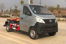 帝王环卫牌HDW5020ZXXS5型车厢可卸式垃圾车