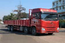 解放国六其它撤销车型平头柴油货车350马力19655吨(CA1313P26K15L7T4E6A80)