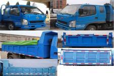 解放牌CA3040K7L2E5-1型自卸汽车图片