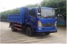 王其它撤销车型自卸车国五129马力(CDW3161A1Q5)