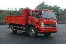 王其它撤销车型自卸车国五180马力(CDW3160A2R5)