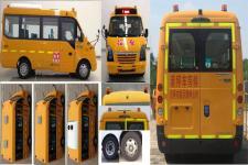 五菱牌GL6551XQ型幼兒專用校車圖片2