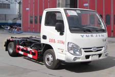 國五躍進勾臂車廂可卸式垃圾車價格