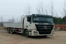 欧曼国五其它撤销车型货车211马力15205吨(BJ1259VMPHE-AA)