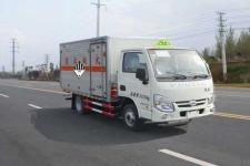 躍進國五3米2雜項危險物品廂式運輸車