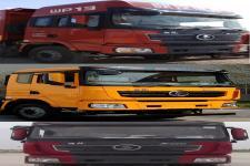 陕汽牌SX3310XC61B型自卸汽车图片