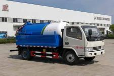 東風多利卡藍牌3方污2方水清洗吸污車價格