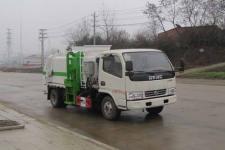 炎帝牌SZD5071TCA5型餐厨垃圾车