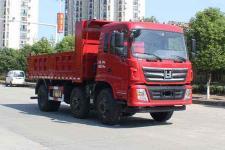 凌河其它撤销车型自卸车国五180马力(LH3250P)