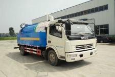 ZYW5110GQWE5型清洗吸污车(ZYW5110GQWE5清洗吸污车)