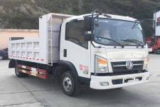 东风其它撤销车型自卸车国五140马力