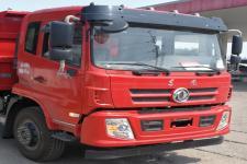东风牌EQ3040GZMV1型自卸汽车图片