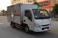 程力威牌CLW5032XZWSH5型杂项危险物品厢式运输车