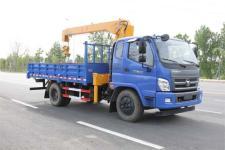 福田6.3吨随车起重运输车价格13607286060