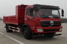 炎龙其它撤销车型自卸车国五143马力(ZYL3160G5D1)