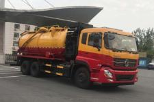 久龙牌ALA5250GQWDFL5型清洗吸污车