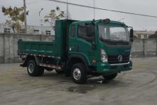 王越野自卸汽车(CDW2040HA2R5)