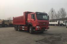 豪沃其它撤销车型自卸车国六404马力(ZZ3257V3847F1L)