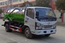 國六 東風6方小多利卡吸污車
