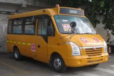 5.5米|五菱小学生专用校车(GL6552XQS)