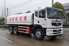國六東風T5綠化噴灑車