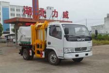 国六东风多利卡HLW5041ZDJ6EQ型压缩式对接垃圾车