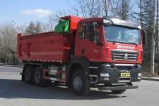 汕德卡其它撤销车型自卸车国六379马力(ZZ3256N384MF1)
