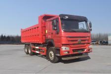 豪沃其它撤销车型自卸车国六404马力(ZZ3257V4347F1L)