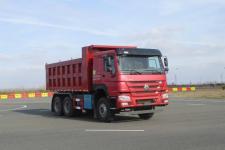 豪沃其它撤销车型自卸车国六354马力(ZZ3257V3447F1)