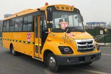8.1米 长安小学生专用校车(SC6811XCG5)