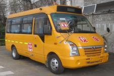 5.5米|五菱幼儿专用校车(GL6551XQS)