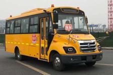 7.5米 长安小学生专用校车(SC6751XCG5)