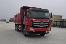 赣骏其它撤销车型自卸车国五310马力(GJP3250Z)