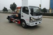 旺龙威牌WLW5070ZXXE型车厢可卸式垃圾车
