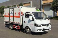 躍進國六3米廢電池廢機油廂式運輸車