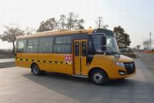 7.8米福田BJ6781S7LDB小学生专用校车