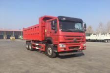 豪沃其它撤销车型自卸车国六404马力(ZZ3257V4147F1L)