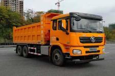 陕汽其它撤销车型自卸车国六400马力(SX32595D404)