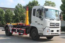 帝王环卫牌HDW5160ZXXD5型车厢可卸式垃圾车