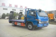 华通牌HCQ5046TPBHF5型平板运输车