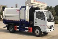 国五东风小多利卡自装卸式垃圾车