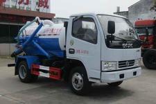 国六东风小多利卡HLW5043GXW6EQ型吸污车