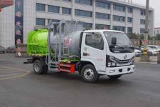 国六东风5方厨房泔水收集运输车价格厂家直销