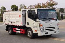 国六大运自卸式垃圾车价格