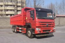 豪沃其它撤销车型自卸车国六404马力(ZZ3257V4647F1L)