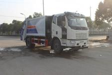 解放国六  10方压缩式垃圾车