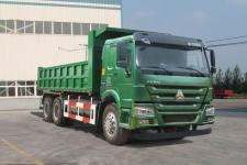 豪沃其它撤销车型自卸车国五320马力(ZZ3257N4147E1L)