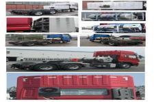 斯達-斯太爾牌ZZ4253N3841E1LBN型牽引汽車圖片